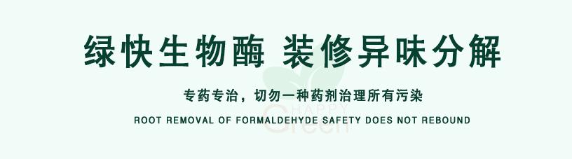 武汉空气异味检测证书